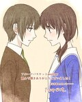 Fruits Basket another - Shiki-hen