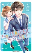 This Teacher is Mine! Tome 6