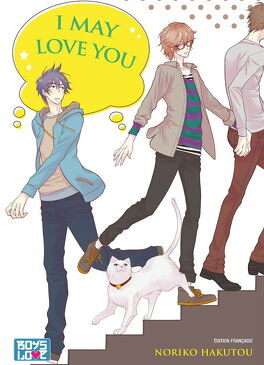 Couverture du livre : I may Love You