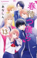 Waiting for Spring, Tome 13