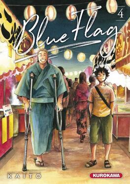 Couverture du livre : Blue Flag, tome 4