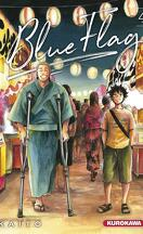 Blue Flag, Tome 4