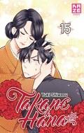 Takane & Hana, Tome 15