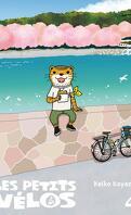 Les Petits Vélos, Tome 4