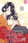 couverture Takane & Hana, Tome 15