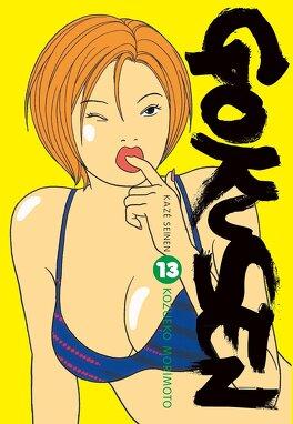 Couverture du livre : Gokusen, Tome 13