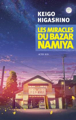Couverture du livre : Les Miracles du bazar Namiya