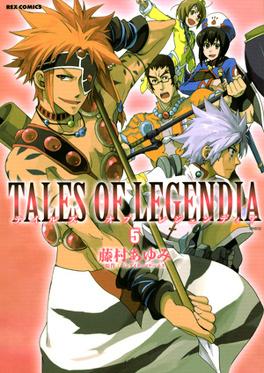 Couverture du livre : Tales of Legendia, Tome 5