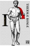 couverture Thermae Romae, Tome 1