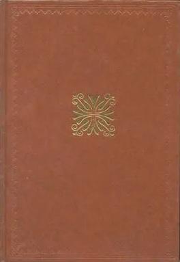 Couverture du livre : Le jeu de la tentation / Pour l'amour des bêtes / Le code Rebecca / Une affaire de coeur
