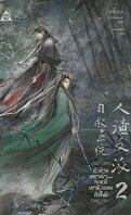 Ren Zha Fan Pai Zi Jui Xi Tong