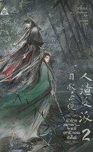Ren Zha Fan Pai Zi Jui Xi Tong Chan Shu Zi Jui Zhi Nan