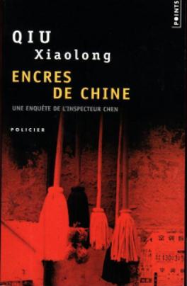 Couverture du livre : Encres de Chine