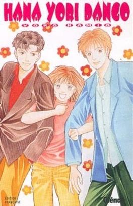 Couverture du livre : Hana yori dango tome 16