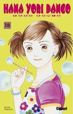 Couverture du livre : Hana yori dango tome 18