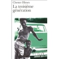 La troisième génération