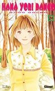 Hana yori dango tome 24
