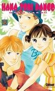 Hana yori dango tome 32