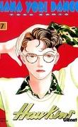 Hana yori dango tome 7
