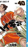 Haikyū !! Les As du volley, Tome 40