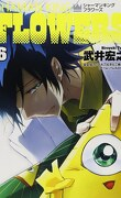 Shaman King Flowers, Tome 6