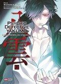 Psychic Detective Yakumo, tome 12