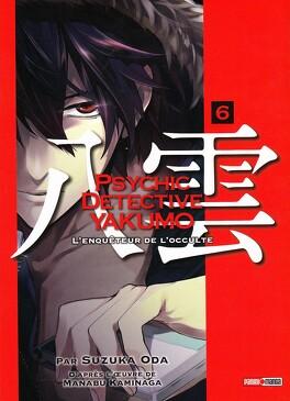 Couverture du livre : Psychic Detective Yakumo, tome 6