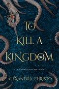 Le Royaume assassiné