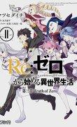 Re:Zero - Re:Life in a different world from zero - Troisème arc : Truth of Zero, Tome 11