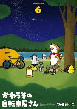 Couverture du livre : Les Petits Vélos, Tome 6