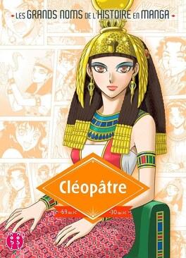 Couverture du livre : Cléopâtre