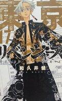 Tokyo Revengers, Tome 17