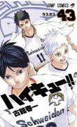 Haikyū !! Les As du volley, Tome 43