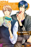 couverture Private teacher!, Tome 1