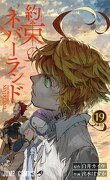 The promised Neverland, tome 19