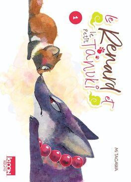 Couverture du livre : Le Renard et le petit tanuki, Tome 1