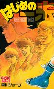 Ippo, Saison 6 - The Fighting ! Tome 12