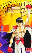 Ippo, Saison 6 - The Fighting ! Tome 17