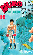 Ippo, Saison 6 - The Fighting ! Tome 7