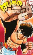 Ippo, Saison 6 - The Fighting ! Tome 9
