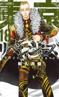 Tokyo Revengers, Tome 18