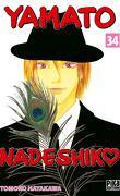 Yamato Nadeshiko, tome 34