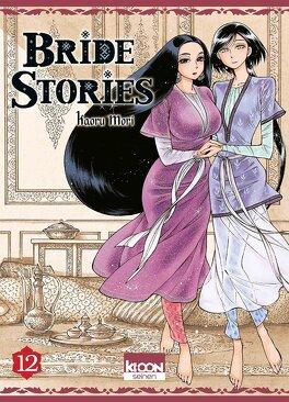 Couverture du livre : Bride Stories, Tome 12