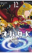Overlord, Tome 12