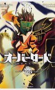Overlord, Tome 13