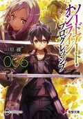Sword Art Online Progressive (Light Novel), Tome 6