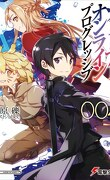 Sword Art Online Progressive (Light Novel), Tome 4