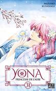 Yona, princesse de l'aube, Tome 31