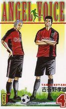 Angel voice Tome 15 - Takao Koyano