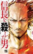 L'Homme qui tua Nobunaga, Tome 6